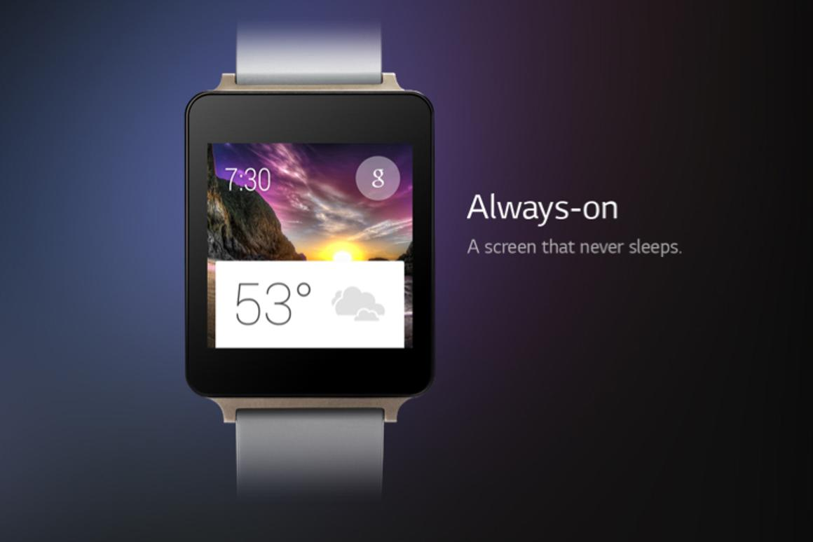 LG's G Watch will feature an always-on display