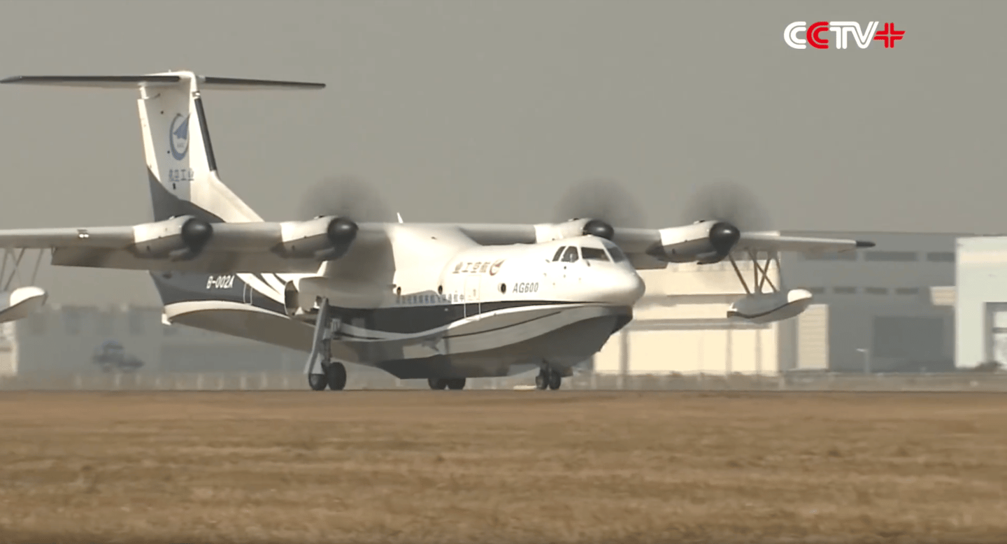 Codenamed Kunlong, this is the world's largest amphibious plane