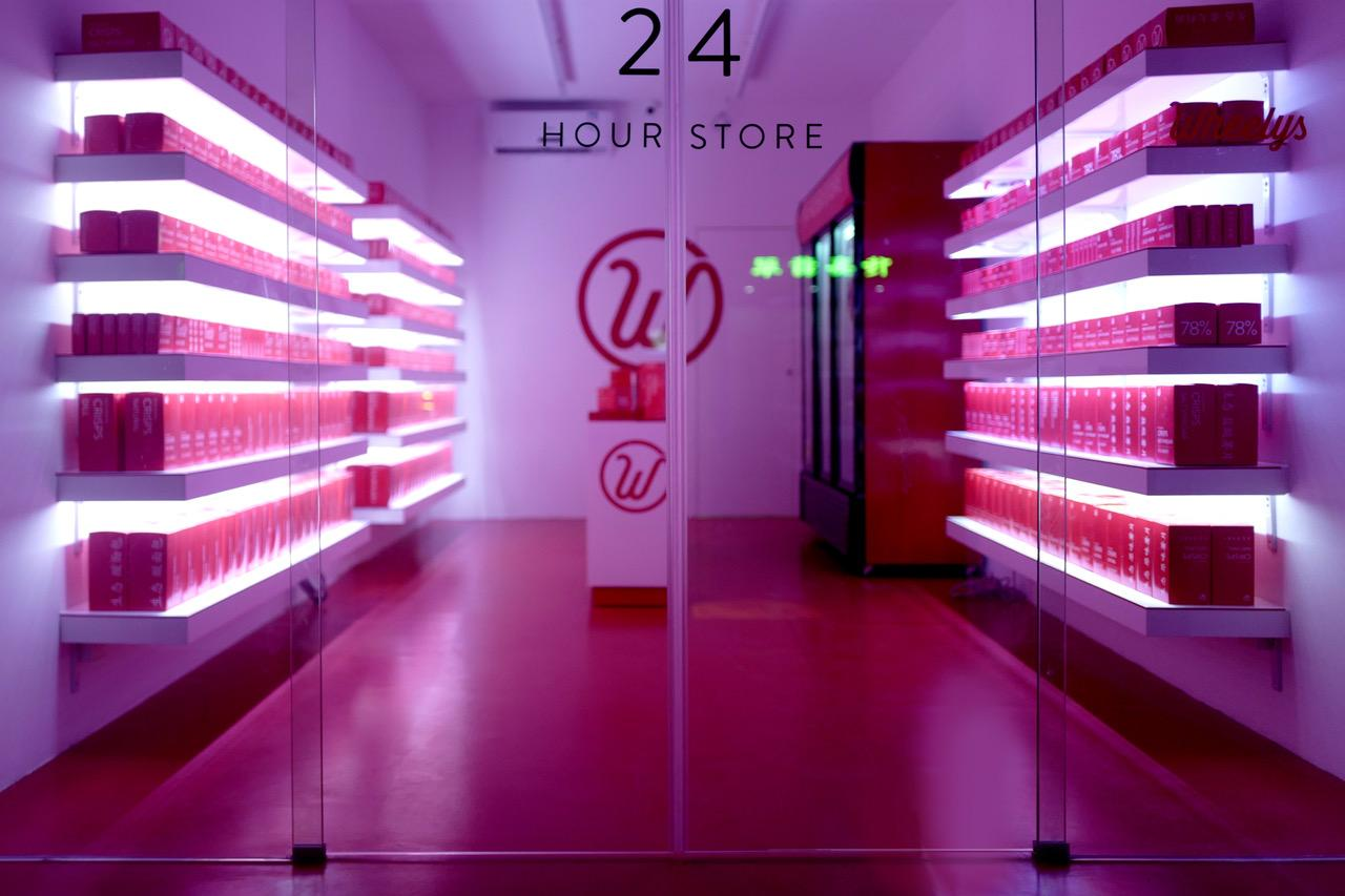 Now you can buy your guilty 3 am snacks without facing a human being with the launch of Wheelys' 24/7, unmanned, app-controlled convenience stores