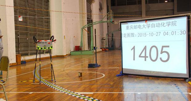 The robot circled an indoor track from October 24 to 27, taking 340,000 steps before requiring a stop to recharge