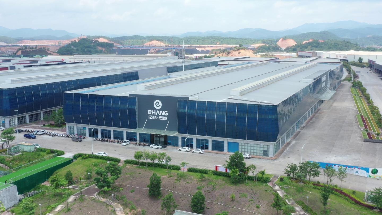 eHang's Yunfu eVTOL production facility