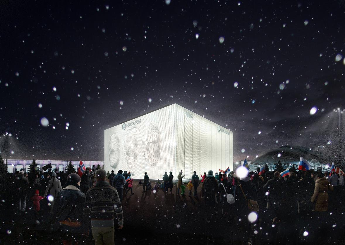 The pavilion will sit at the entrance to the Olympic Park (Image: Asif Khan)
