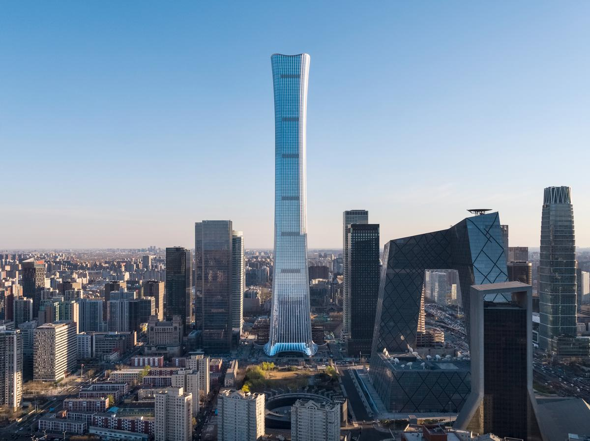 CITIC Tower's design is inspired by an ancient Chinese ceremonial drinking vessel