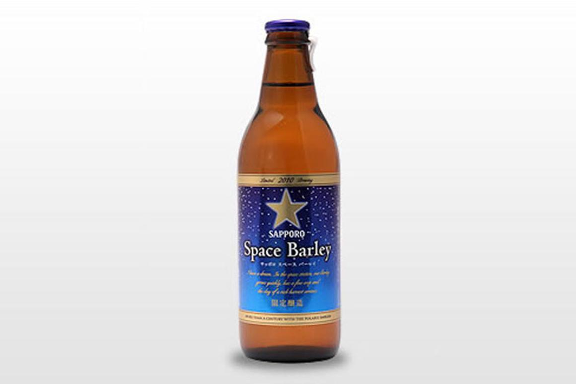 The Space Barley Beer from Japan's Sapporo Breweries is made using space barley - the progenies of spaceflight barley seeds
