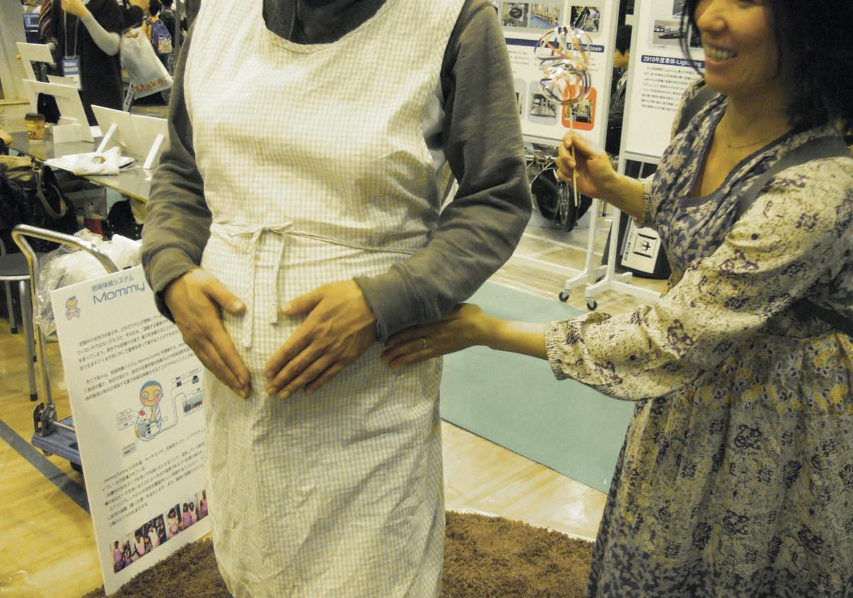 Mommy Tummy is a pregnancy simulation suit, on display at Tokyo Make Meeting