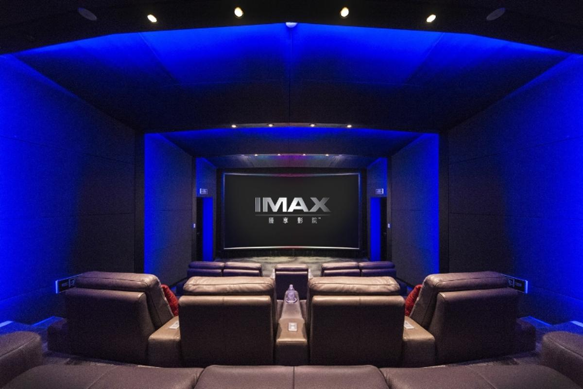 "The IMAX Private Theater ""Palais"" on display at Le Royal Meridien Shanghai"