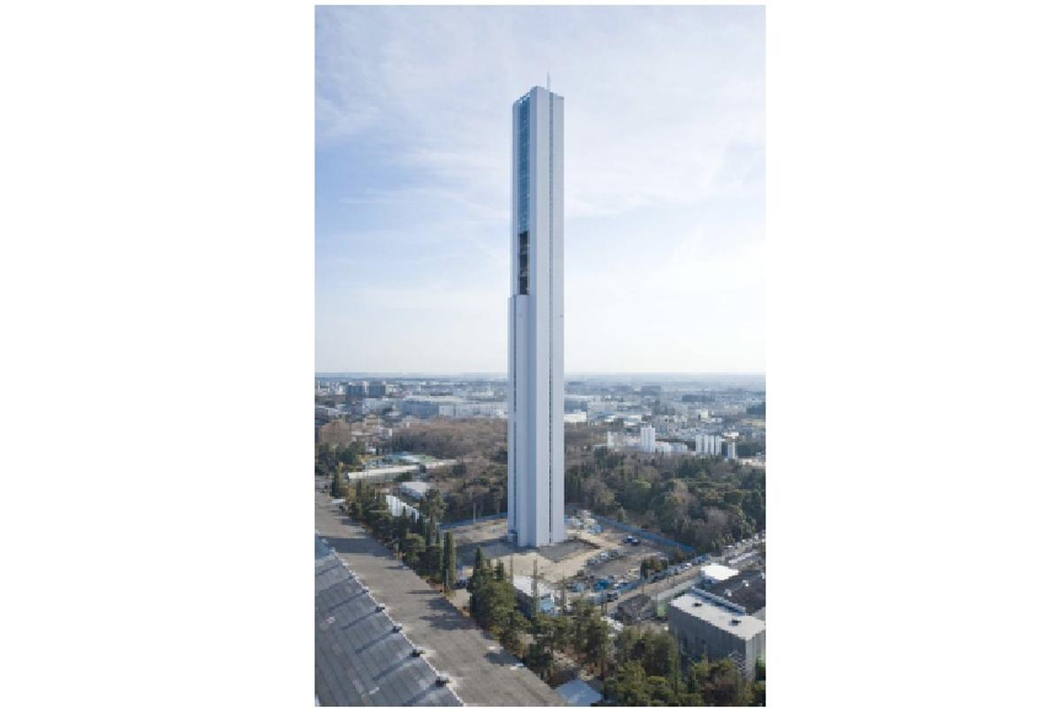 Hitachi's G1Tower that will be used to test the world's fastest elevator which is anticipated to reach speeds of 40 mph