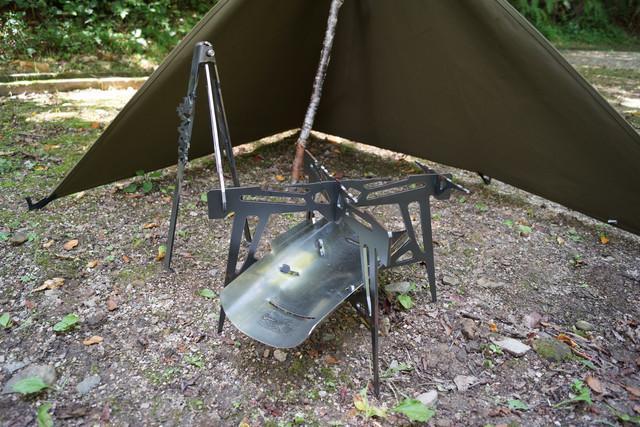 The Martian Attacker camp stove