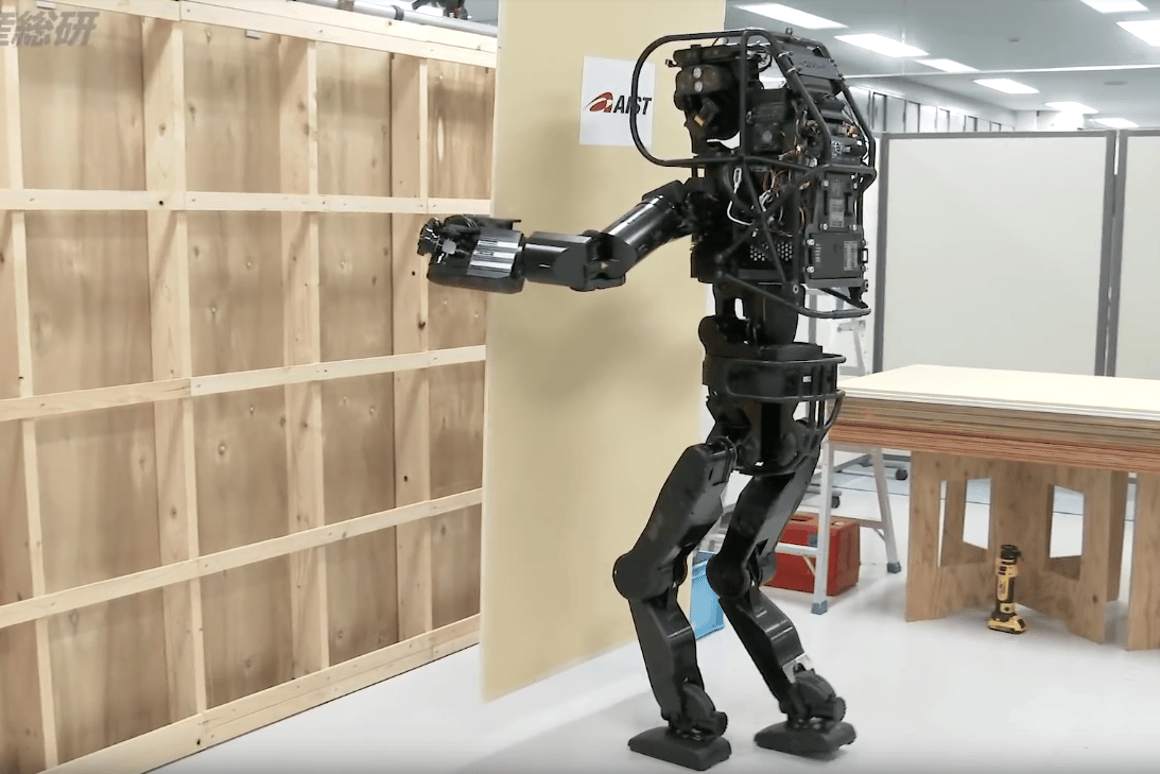 The robot is being designed to help combat the country's declining birthrate and potential future labor shortage