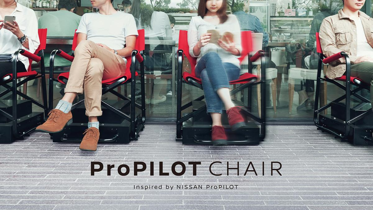 The ProPILOT Chair is inspired by Nissan'stechnology forautomatically maintaining a set distance between a driver's car and the vehicle in front