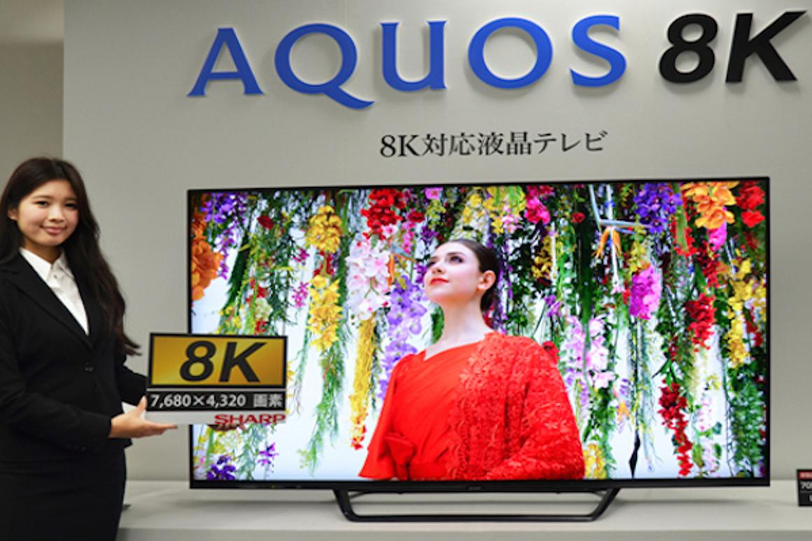 Sharp has announced the Aquos 8K Series, a range of TVs and displays boasting an 8K resolution