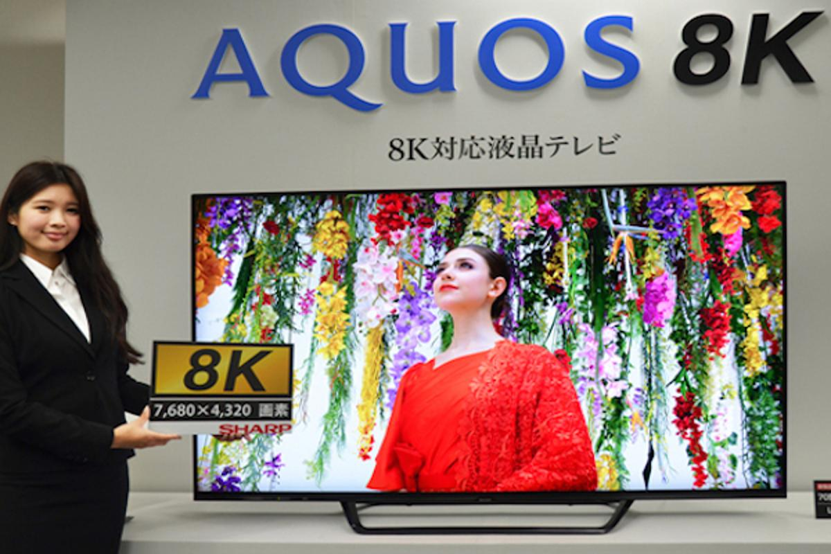 Sharp has announced the Aquos 8K Series, a range of TVs and displays boasting an 8Kresolution